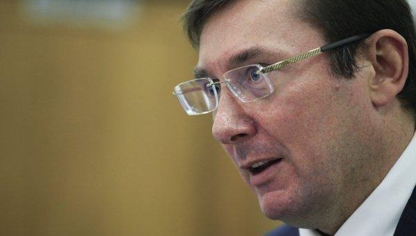 Генпрокурор Юрий Луценко. Архивное фото