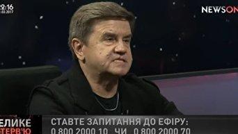 Вадим Карасев о госперевороте в Украине. Видео
