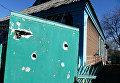 Последствия обстрела Ясиноватой в Донецкой области