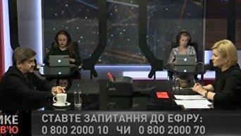Вадим Карасев о досрочных выборах. Видео