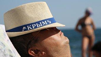 Шляпа с надписью Крым. Архивное фото