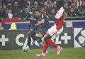 Встреча ПСЖ и Монако в финале Кубка французской лиги