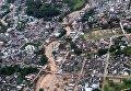 Селевой поток в Колумбии