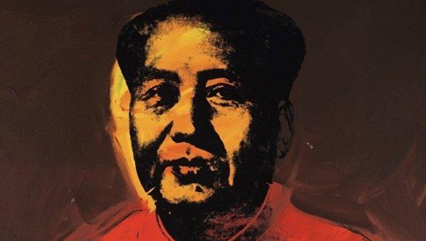 Портрет бывшего председателя КНР Мао Цзэдуна кисти Энди Уорхола