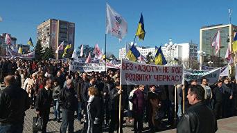 Митинг работников Азота в Черкассах 3 апреля
