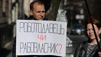 Пикет профсоюзов под комитетом ВР