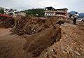 Оползень в Колумбии