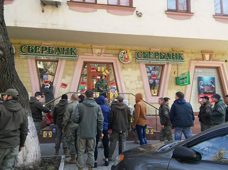 Альфа-банк и сберегательный банк заблокировали радикалы вОдессе