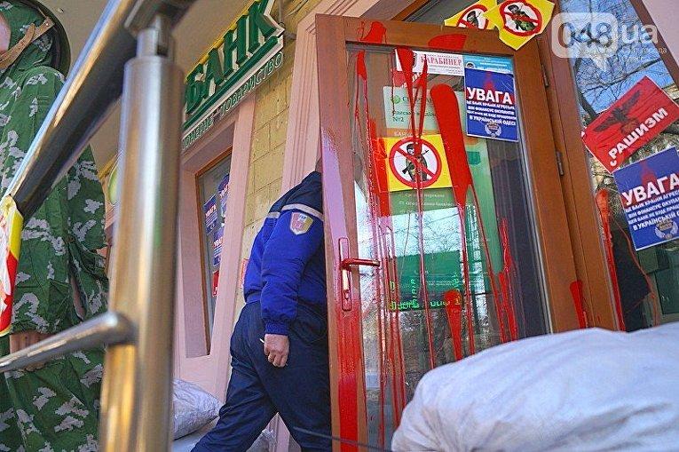 Акции протеста подАльфа-банком и Сбербанком в Одессе