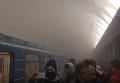 Появились первые кадры с места взрыва в петербургском метро. Видео