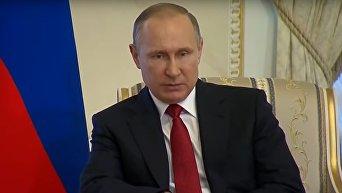 Путин прокомментировал взрывы в метро Петербурга. Видео