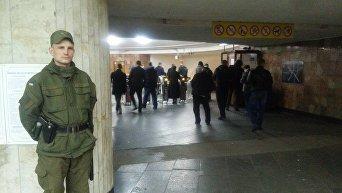 Усиленная охрана киевского метро на фоне взрыва в Санкт-Петербурге