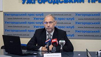 Руководитель Закарпатского института политических исследований Виктор Пащенко