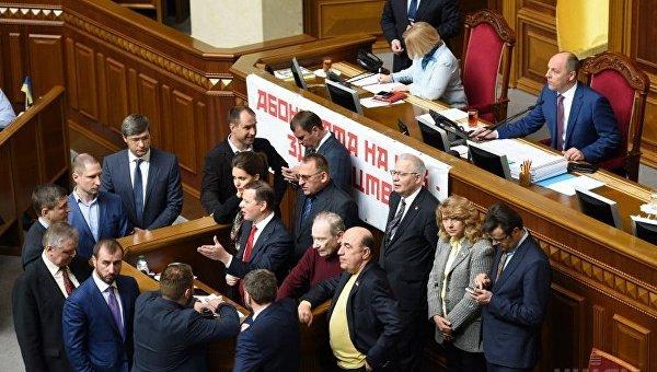 Картинки по запросу фото Радикальная партия продолжает блокировать трибуну Рады. 19.04.2018