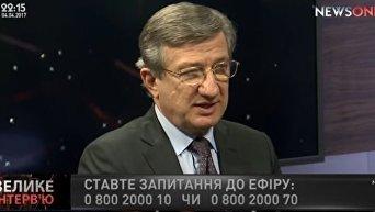 Сергей Тарута о Валерии Гонтаревой. Видео