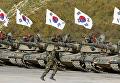 Военные Южной Кореи. Архивное фото