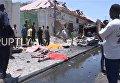Жертвами теракта в столице Сомали Могадишо стали по меньшей мере семь человек, десять получили ранения