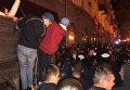Столкновения в центре Полтавы
