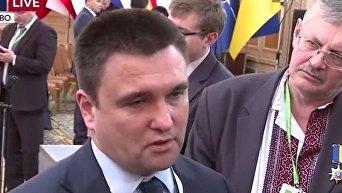 Климкин: для украинцев лето должно быть безвизовым