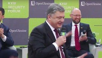 Порошенко, Яценюк и Гройcман узнали итоги голосования Европарламента. Видео