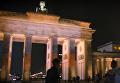 Бранденбургские ворота подсветили в цвета российского флага