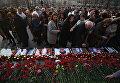 Акция памяти и солидарности Питер - Мы с тобой! в Москве