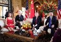 Дональд Трамп на встрече с китайской делегацией