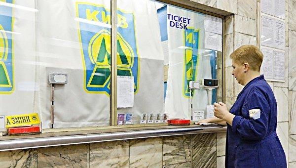 Метрополитен Киева