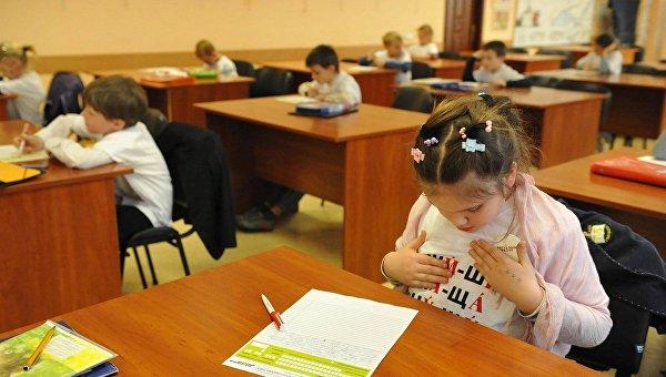 Акция Тотальный диктант-дети в РЦНК в Киеве