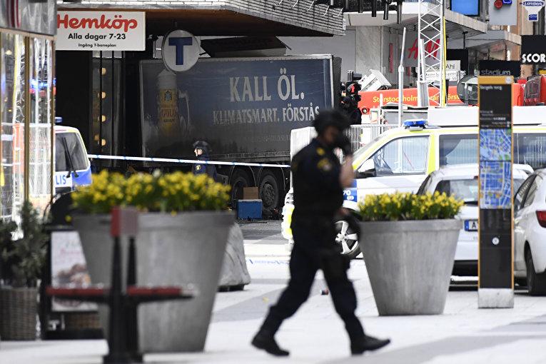 Наезд грузовика на людей в Стокгольме