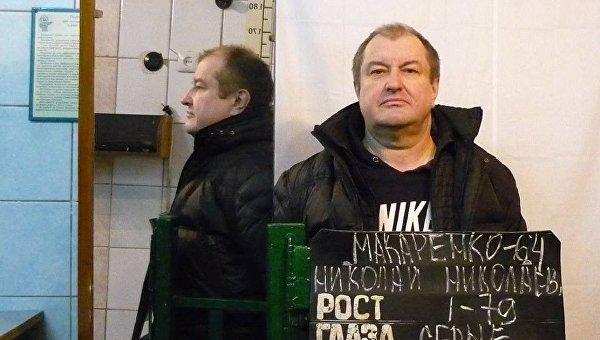 РФ выдала Украине экс-начальника ГАИ Киева Макаренко