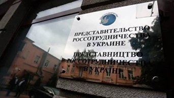 В Киеве пытаются сорвать Тотальный диктант