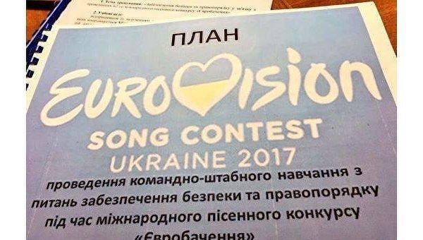 Учения в Борисполе в преддверии Евровидения