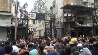 Теракт в Александрии