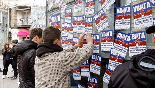 Активисты заблокировали работу отделения Сбербанка в Харькове