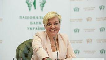 Валерия Гонтарева в ходе брифинга 10 апреля