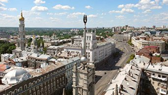Вид на Харьков. Архивное фото