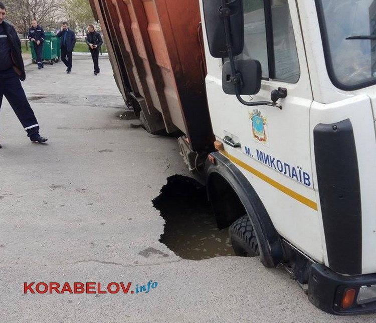 В Николаеве во дворе многоэтажек мусоровоз провалился колесами под асфальт
