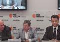 Эксперт о борьбе с загрязнением киевских водоемов. Видео