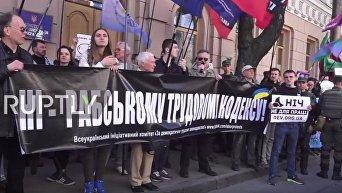 У Рады протестуют против изменений в Трудовом кодексе