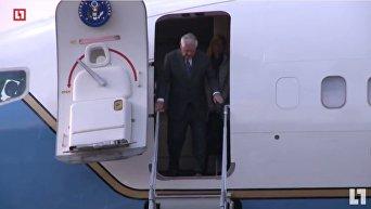 Госсекретарь США прибыл в Москву
