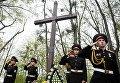 Митинг-ревкием в память об узниках фашистских концлагерей во Львове