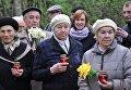 Митинг-реквием в память об узниках фашистских концлагерей во Львове