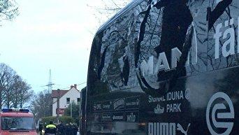 Взрыв возле автобуса дортмундской Боруссии
