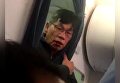 Пассажир, пострадавший от рук охраны United Airlines