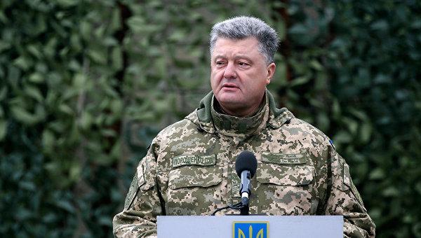 Рабочая поездка президента Украины Петра Порошенко в Луганскую область