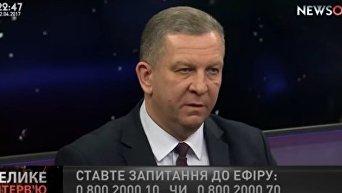 Андрей Рева о пенсионном подходе. Видео