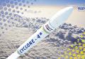 Ракета-носителм Циклон-4М