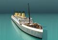 Cоздание корпуса копии корабля Титаник в Китае