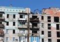 Жилой дом, пострадавший в результате обстрела в Донецке. Архивное фото